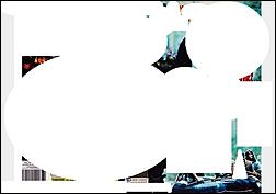 GUESS THE ARTWORK WIN THE DISC! #3-one.jpg