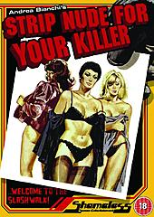 Weekly Comps - What the hell are they?!-strip-nude-your-killer-poster.jpg
