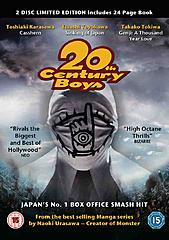 Weekly Comps - What the hell are they?!-20th-century-boys.jpeg