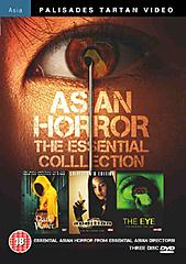 Weekly Comps - What the hell are they?!-asian-horror-essential-collection.jpg