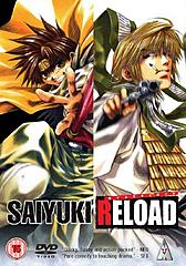Weekly Comps - What the hell are they?!-saiyuki-reload-box-set.jpeg