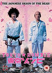 Weekly Comps - What the hell are they?!-tokyo-zombie.jpeg
