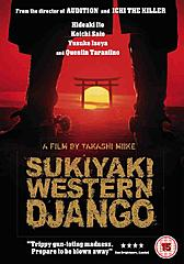 Weekly Comps - What the hell are they?!-sukiyaki-western-django.jpeg
