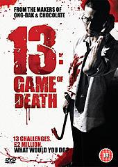 Weekly Comp - 13: Game Of Death!!! - 14/08/09-sleeve_3209.jpg