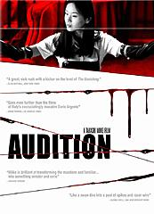 Halloween Triple Treat - Weekly Comp - 30/10/2009-audition.jpg