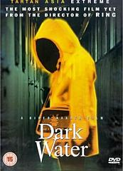 Halloween Triple Treat - Weekly Comp - 30/10/2009-dark-water.jpg
