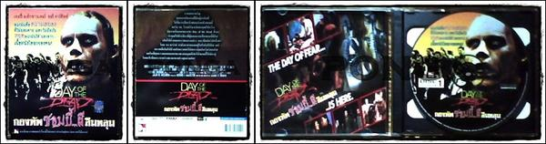 Day of The Dead (VCD)